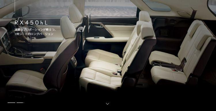レクサスRXに7人乗り3列シートモデル2017年12月にマイナーチェンジ追加予定!
