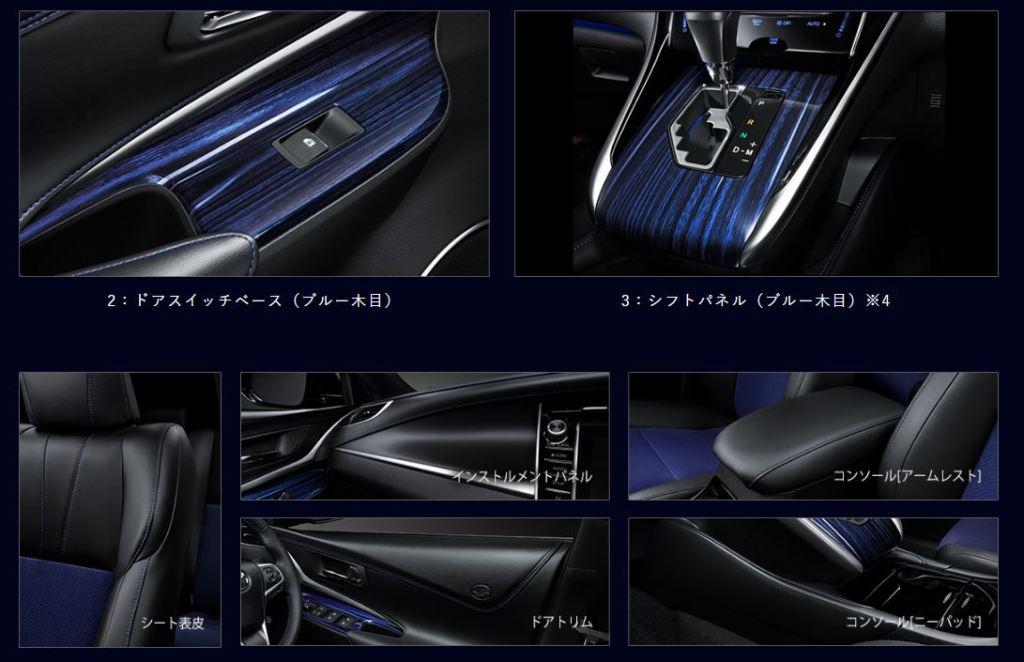 新型ハリアー特別仕様車Style BLUEISH