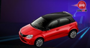 Toyota New Liva Special Edition
