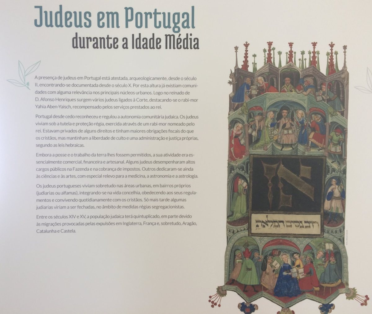 Centro de Interpretación de la Comunidad judía, Portugal.