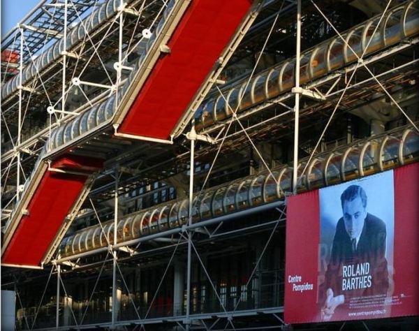 Centre Pompidou - Casa Ao Cubo - Foto: Francis Toussaint