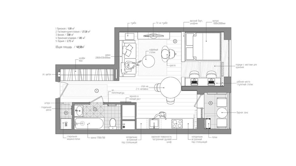 casa-baunilha-40m2-planta
