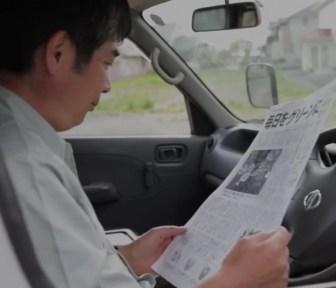 jornal-sustentabilidade