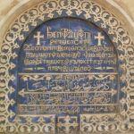 Bibliografía lengua copta
