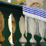 Ética y relaciones interpersonales en el judaísmo