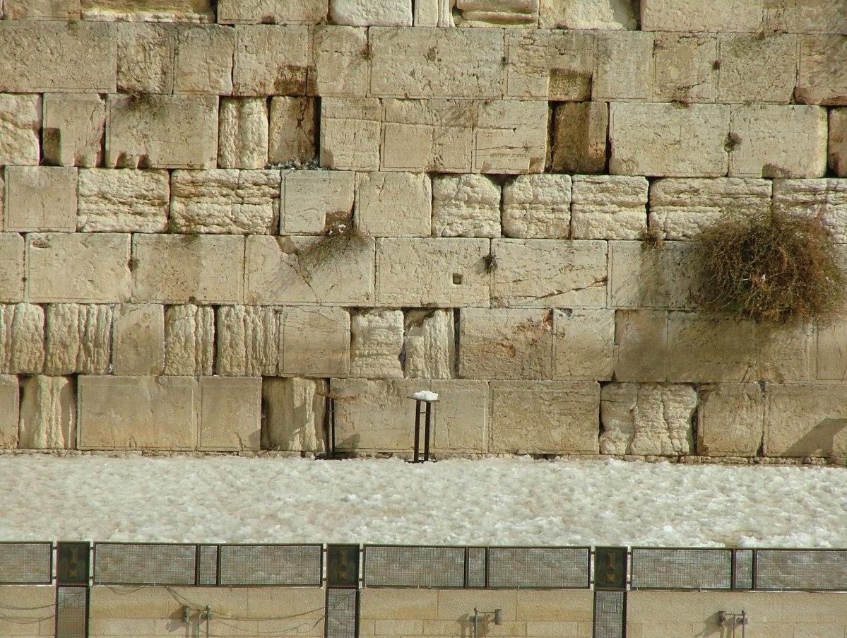 Tomamos o Muro das Lamentações por óbvio?