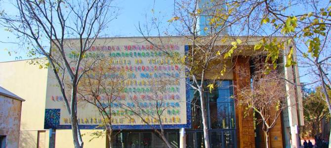 Constitution Hill, um interessante museu em Joanesburgo