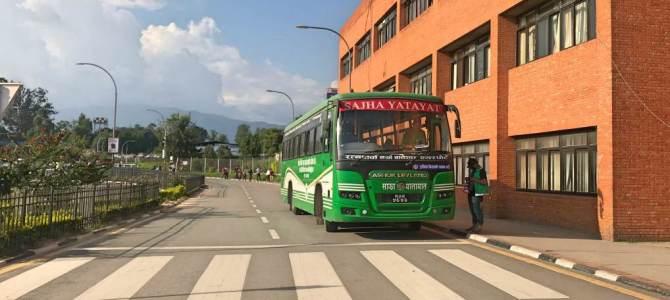 Nepal: como ir do aeroporto ao centro de Kathmandu de maneira econômica