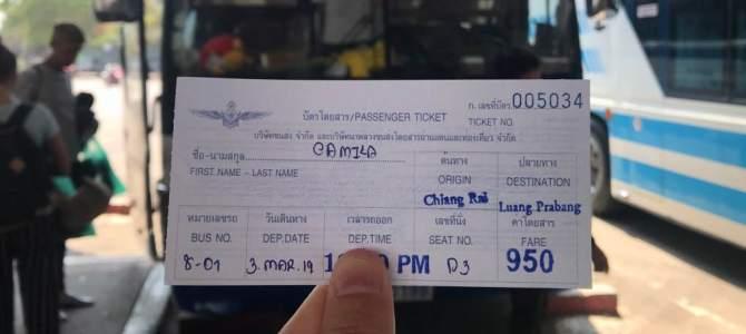 Como ir da Tailândia para o Laos, de ônibus