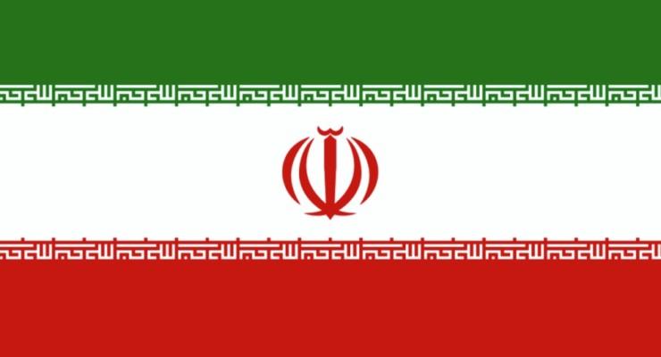Curiosidades sobre o Irã