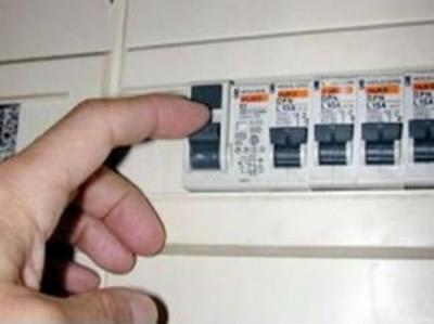 Interruptor Diferencial en el tablero