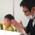 staff_yamada02