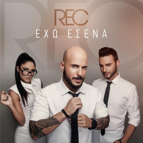 rec exw esena-02