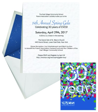 Gala Invite 2017