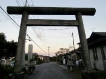 The torii (gate) for Hachiman Shrine. This would be a pretty cool lawn decoration.