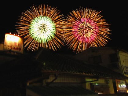 30_fireworks