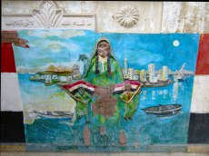 Artwork depicting the Egyptian flag and the Nile River.