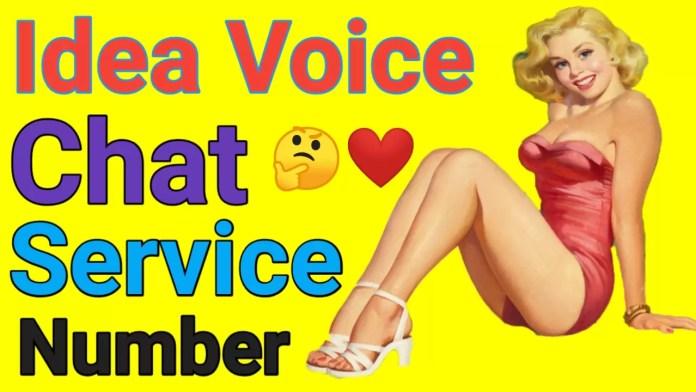 Idea voice chat service. वॉइस चैट सर्विस नंबर। आइडिया फ्रेंडशिप चेट नंबर