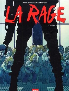 larage1