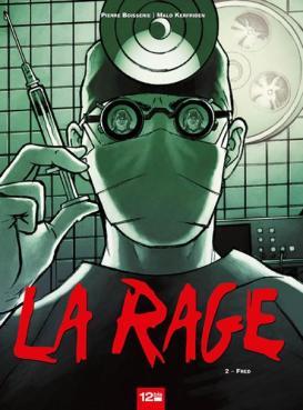 larage2