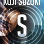 Sadako – de Kôji Suzuki