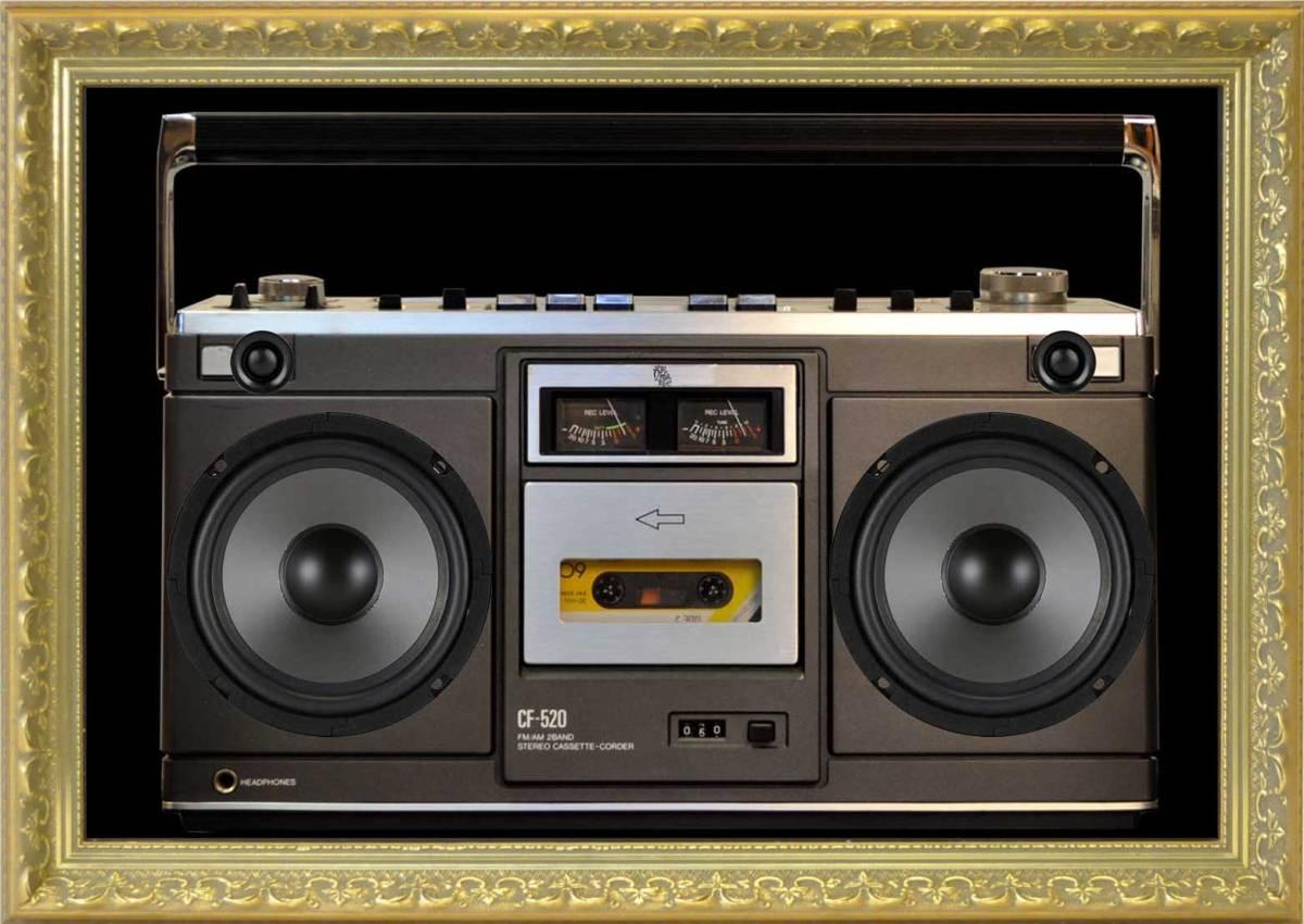 framed-cf-520