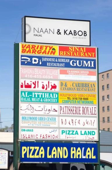 A signboard at a strip mall in Scarborough for the Scarborough Dishcrawl