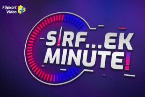Flipkart Sirf Ek Minute Quiz Show