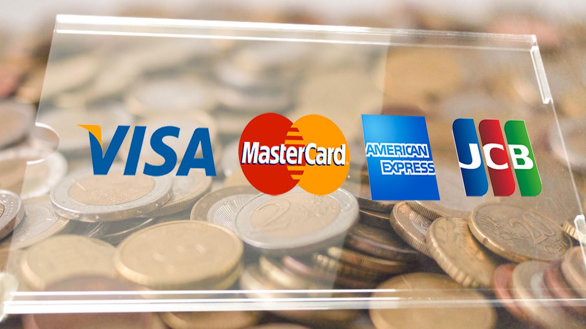 刷卡換現金 正常使用可優化徵信記錄
