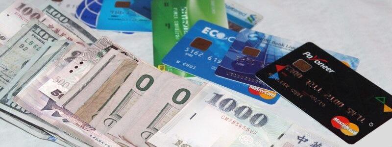 信用卡換現金隨時可刷真便利