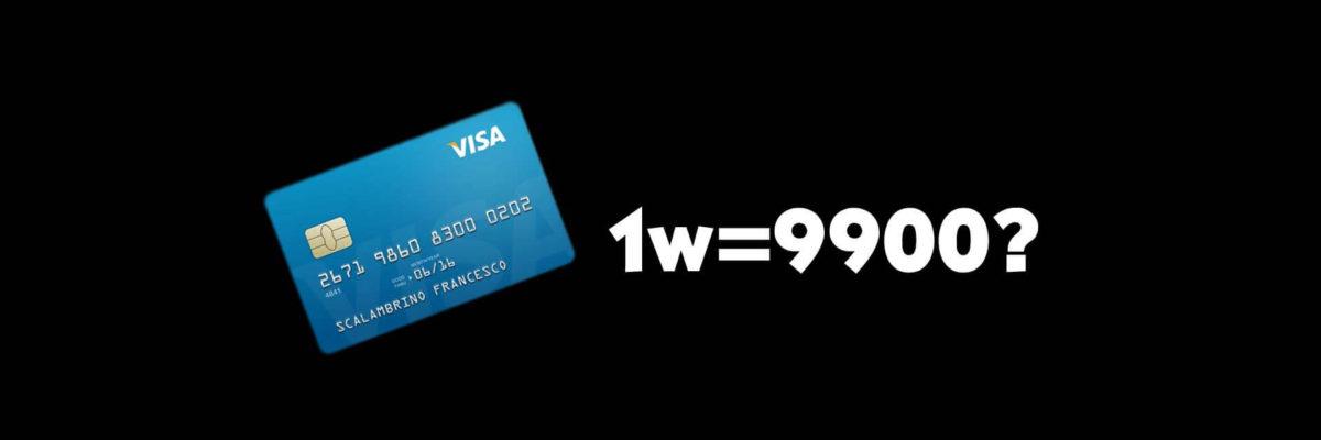 信用卡換現金隨時可刷周轉便利