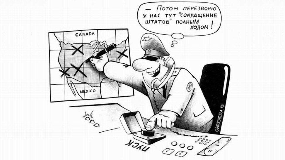 Льготы пенсионерам фсин 2016