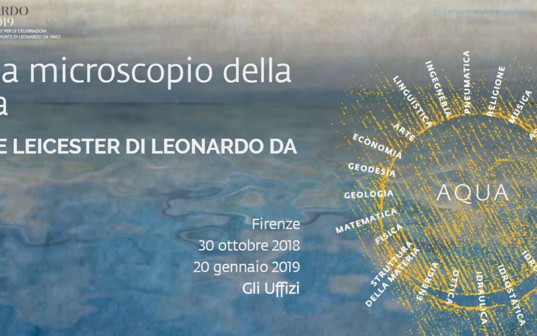 Il Codice Leicester di Leonardo, il sito del Museo Galileo per visualizzarlo online