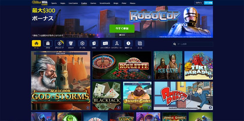ギャンブルの魅力が詰まっているオンラインカジノ