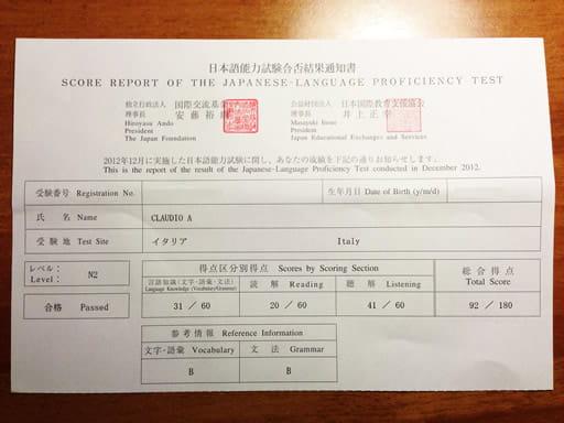 日本語対応のオンラインカジノで広く利用されている