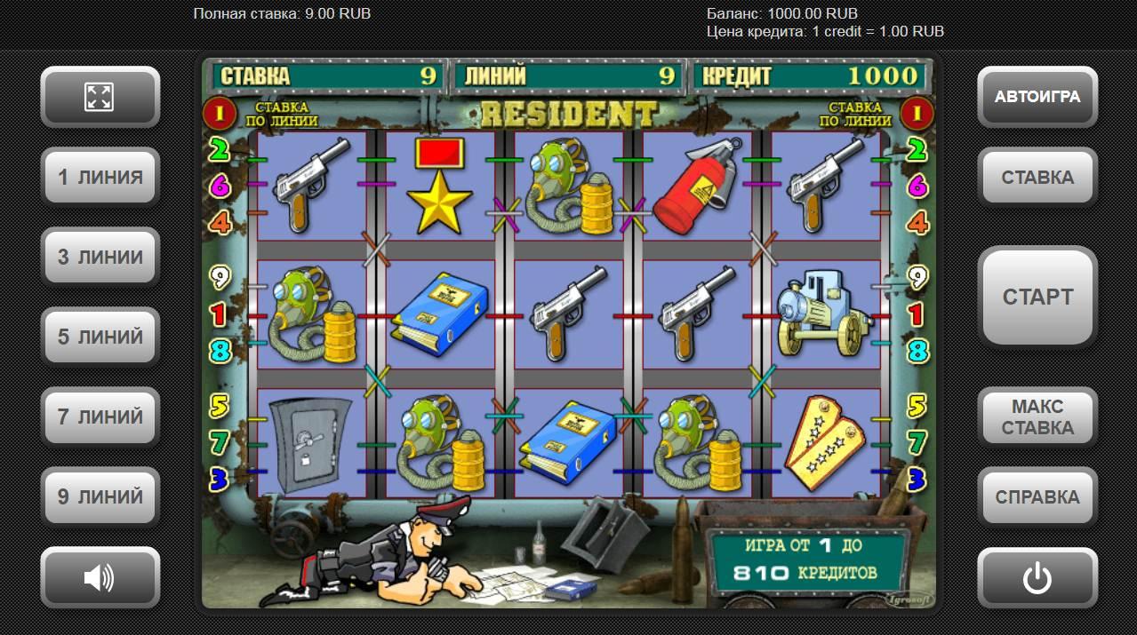 резидент игровые автоматы без регистрации
