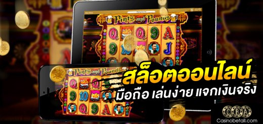 casinobetall_Slot-online