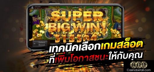 casinobetall_Winer_slot