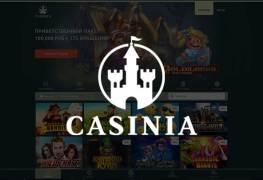 Casino Casinia - официальный сайт, рабочее зеркало, онлайн игры, слоты, бонусы и промокоды. Отзывы клиентов. Регистрация в Казино Касиния. Получи свой бонус! Casino-Online.promo