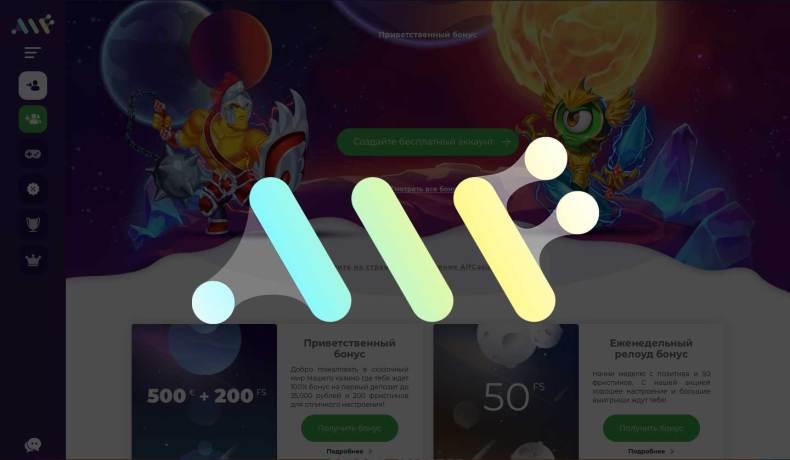 Casino Alf - официальный сайт, рабочее зеркало, онлайн игры, слоты, бонусы и промокоды. Отзывы клиентов. Регистрация в казино Альф бонус Получи!
