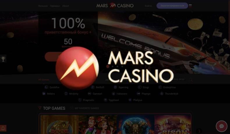 Casino Loki - официальный сайт, рабочее зеркало, онлайн игры, слоты, бонусы и промокоды. Отзывы клиентов. Регистрация в казино Локи бонус Получи!