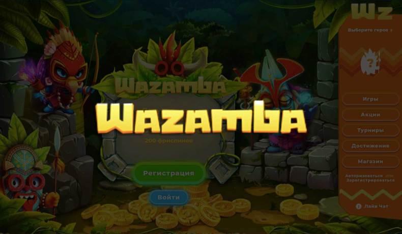 Casino Librabet - официальный сайт, рабочее зеркало, онлайн игры, слоты, бонусы и промокоды. Отзывы клиентов. Регистрация в казино Либрабет бонус Получи!