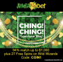 Jumba Bet St. Patrick's Day Promotion Deposit Match Bonus plus FREE Spins