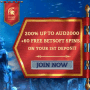 Bronze Casino 200% Match plus 60 FREE Spins Welcome Package