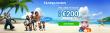 Barbados Casino Welcome Package €200 Bonus plus 100 Extra Spins