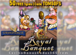 Grand Eagle Casino Exclusive 50 FREE WGS Royal Banquet Spins Special Offer