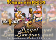 Lucky Creek 50 FREE Spins on Saucify Royal Banquet Exclusive Deal