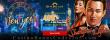 Sun Palace Casino $25 FREE Chip plus 400% Match Bonus Holidays Special Offer