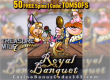 Treasure Mile Casino 50 FREE Saucify Royal Banquet Spins Exclusive No Deposit Deal