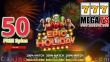 Mega7s Casino Special 50 FREE Spins on RTG Epic Holiday Party New RTG Game Offer